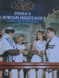 India Jewish Heritage 264 x 350
