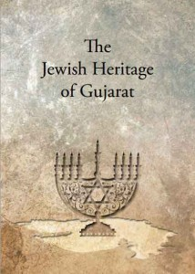 The-Jewish-Heritage-of-Gujarat